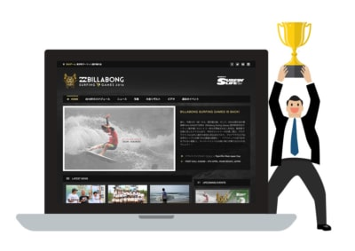 Surfing Games Website Featured Image