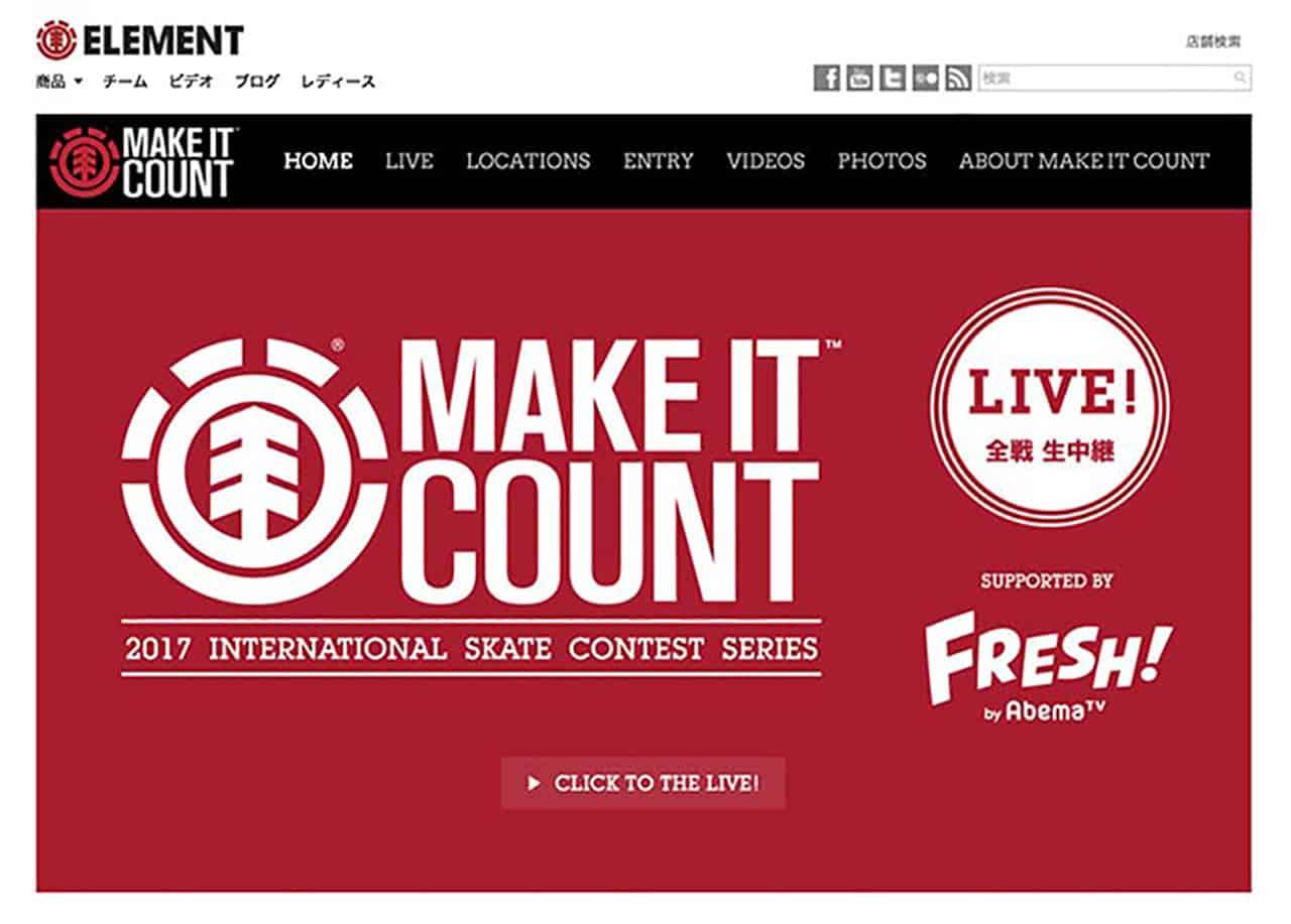 Make it Count Japan Website Case Study