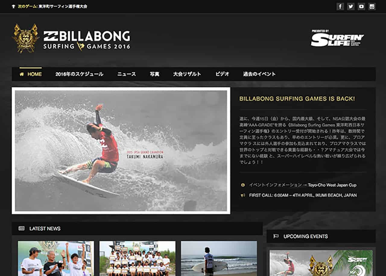 Billabong Surfing Games Website Case Study