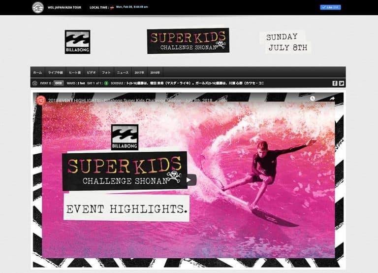 Super-Kids-Web-Design