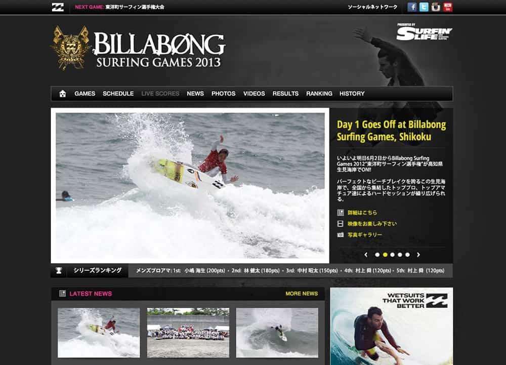 Surfing-Games-Website-Case-Study-2