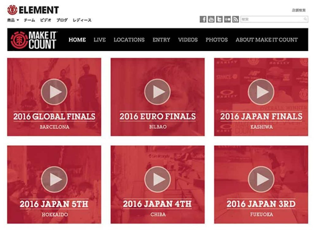 Make-it-Count-Japan-Website