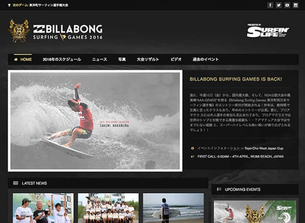 Surfing-Games-Website-Case-Study